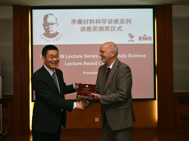 Preisverleihung Lee-Hsun Award der Chinese Academy of Science (IMR), Shenyang im April 2018